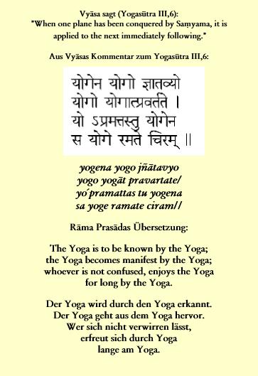 Der_Yoga_wird_durch_den_Yoga_erkannt