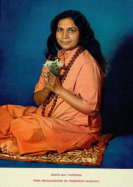 Ma_Yoga_Shakti