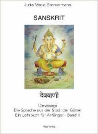 Sanskrit_Devavani_rand_2